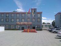 日喀则矿业宾馆酒店外观