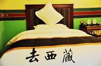 西藏扎西曲塔酒店酒店房间