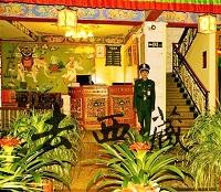 西藏扎西曲塔酒店酒店大厅