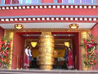 西藏唐卡酒店酒店外观
